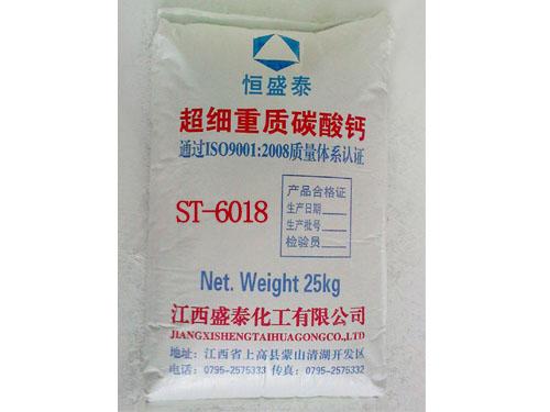 硅灰石粉的應用領域